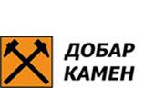 Dobar Kamen, Arandjelovac